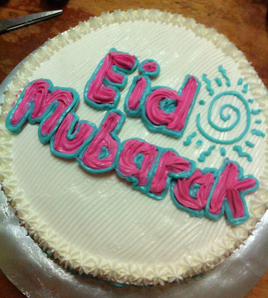 Boba The Baker: Rainbow Cake for Eid Mubarak