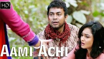 Aami Achi Video - Khaad (2014) Feat, Arijit Singh, Kaushik Ganguly