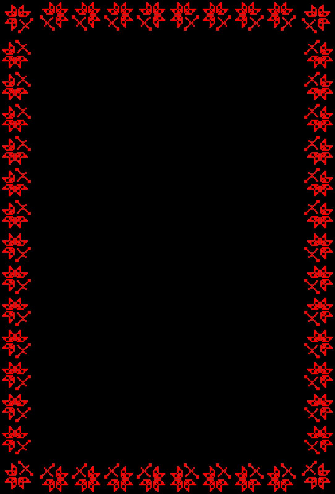 Украинский фото со стоков и изображения.