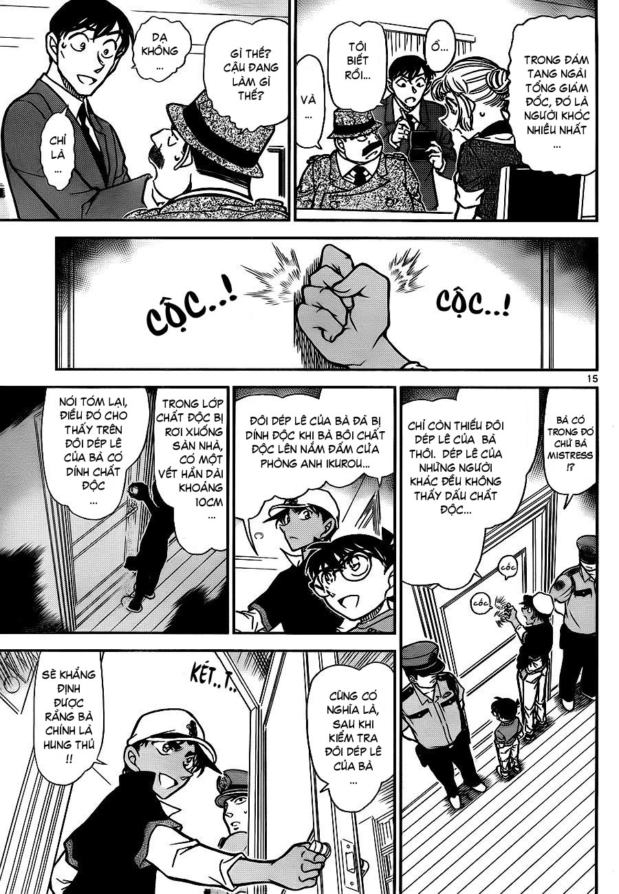 Detective Conan - Thám Tử Lừng Danh Conan chap 784 page 16 - IZTruyenTranh.com