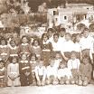 Φωτογραφία του Μήνα Φλεβάρη 2013: Παιδιά του Σχολείου 1958