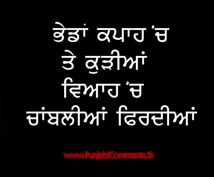 Wallpaper Quotes Punjabi Fonts Funny Status Updates