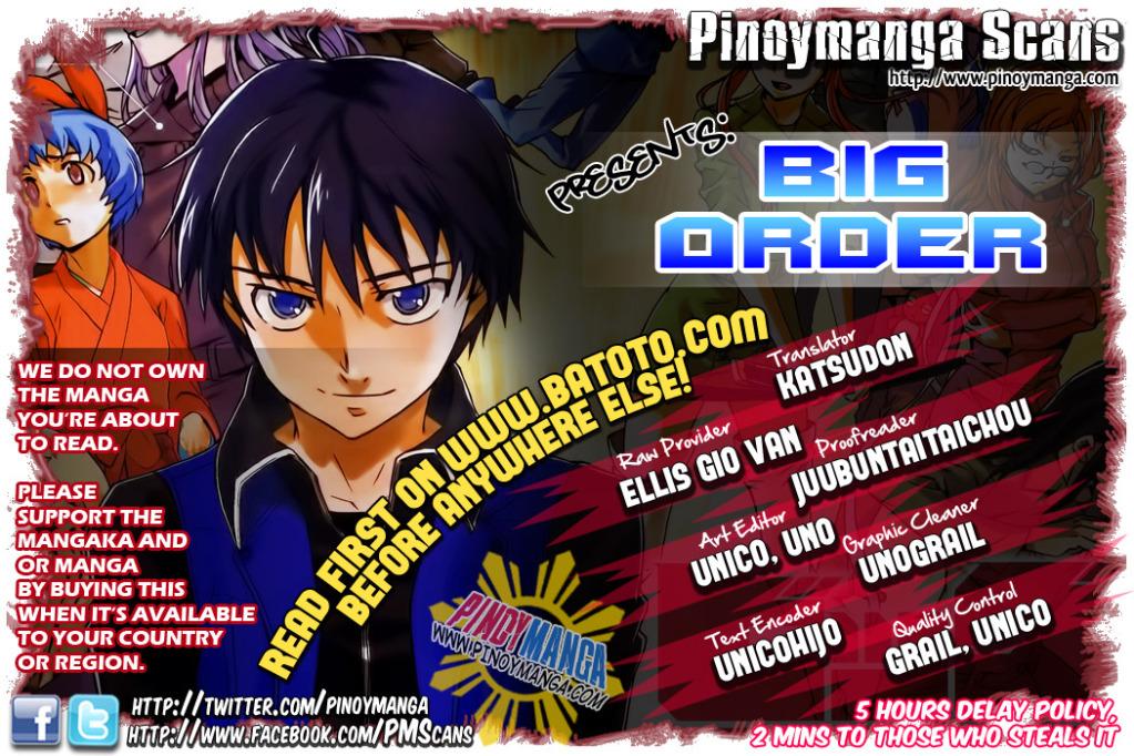 อ่านการ์ตูน Big Order 07 ภาพที่ 2