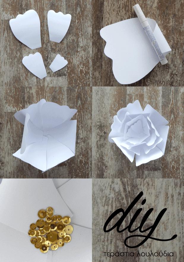 διακοσμητικά λουλούδια από χαρτόνι