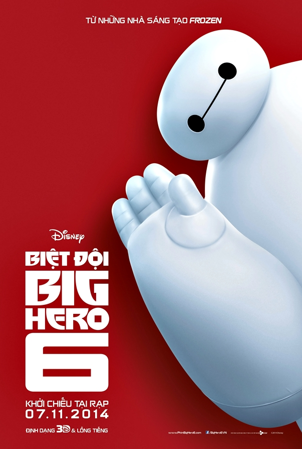 Póster Big Hero 6