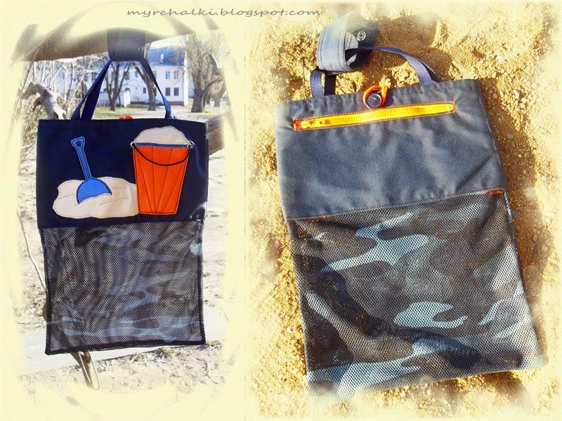 сумка для песочницы