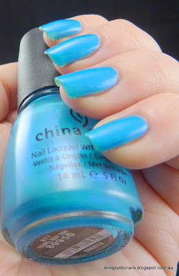 China Glaze Towel Boy Toy