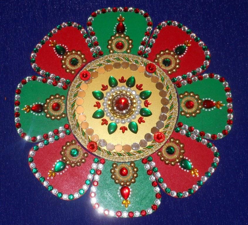 Rangoli beads designs rangoli bead pattern beaded for Door rangoli design images