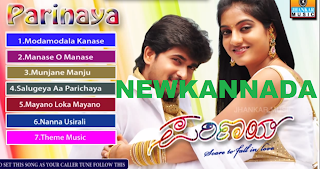 Parinaya (2013)  Kannada Movie Video Songs Watch and Download