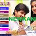 Parinaya (2013)  Kannada Movie Video Songs Watch and Download