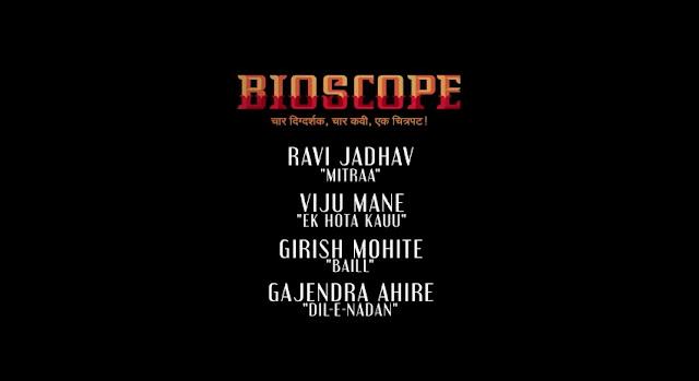 Watch new trailer of Marathi movie 'Bioscpe' narrated By Gulzar