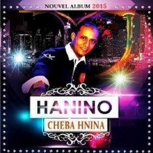 Hanino-Cheba Hnina 2015