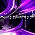 Indahnya Islam dan Manisnya Iman
