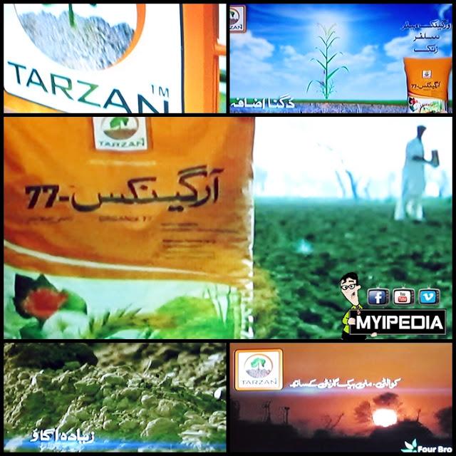 Tarzan organic 77 TVC 2013 Babar Ali