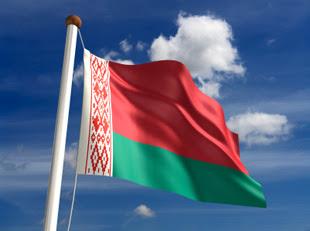 ИСТИНА или ЛОЖЬ - Страница 2 FlagBelarusi%5B1%5D