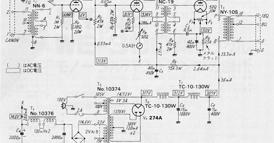 vacuum tube schematics  se vt52  264c