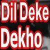 Watch Dil Deke Dekho SAB TV Serial Online Full Episodes Free HD Videos