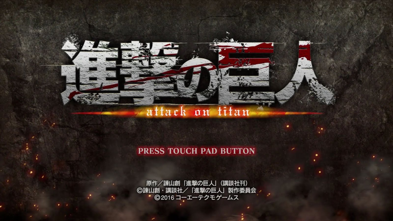 Arcade Root Official Blog Of Arcaderoot Youtube Channel Attack On Sony Ps4 Titan Game Is Out