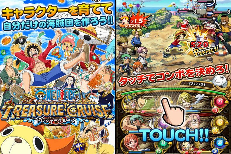 海賊王:尋寶之旅 APK 下載 ( One Piece Treasure Cruise APK )