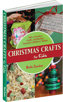 Christmas Crafts for Kids Giveaway