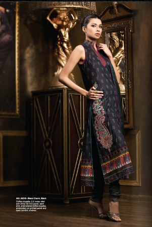 Al_Karam_lawn_Collection