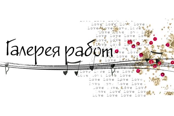 http://fdecor.blogspot.com/p/blog-page_19.html