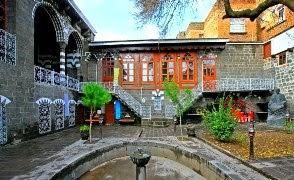 Cahit Sıtkı Tarancı Müzesi Diyarbakır