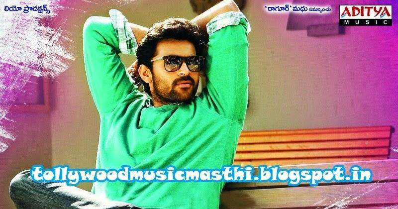 Doregama Telugu Songs Dj
