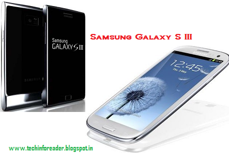 latest samsung galaxy s iii latest gadgets and technology