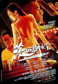 xem phim Băng Đảng Đường Phố - Bullets Over Petaling Street