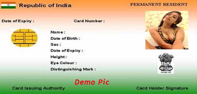 E aadhar search by name