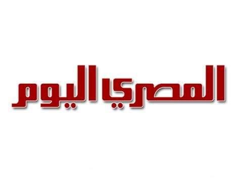 اهم وابرز عناوين الصحف المصرية اليوم السبت 1/3/2014 2