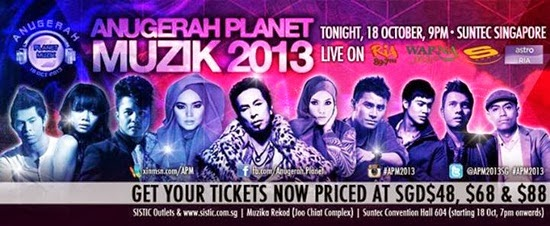 Pemenang Anugerah Planet Muzik APM 2013, penerima Anugerah Planet Muzik APM 2013, keputusan rasmi Pemenang Anugerah Planet Muzik APM 2013