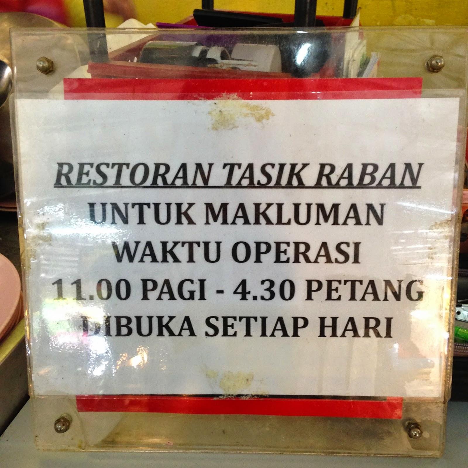 Restoran Tasik Raban