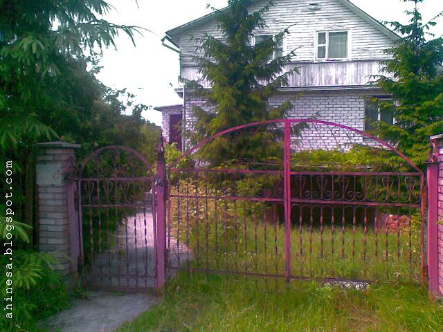 дом, милый дом, ограда, калитка, приятный загородный домик