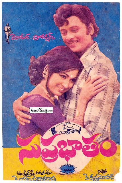 Suprabhatham 1976