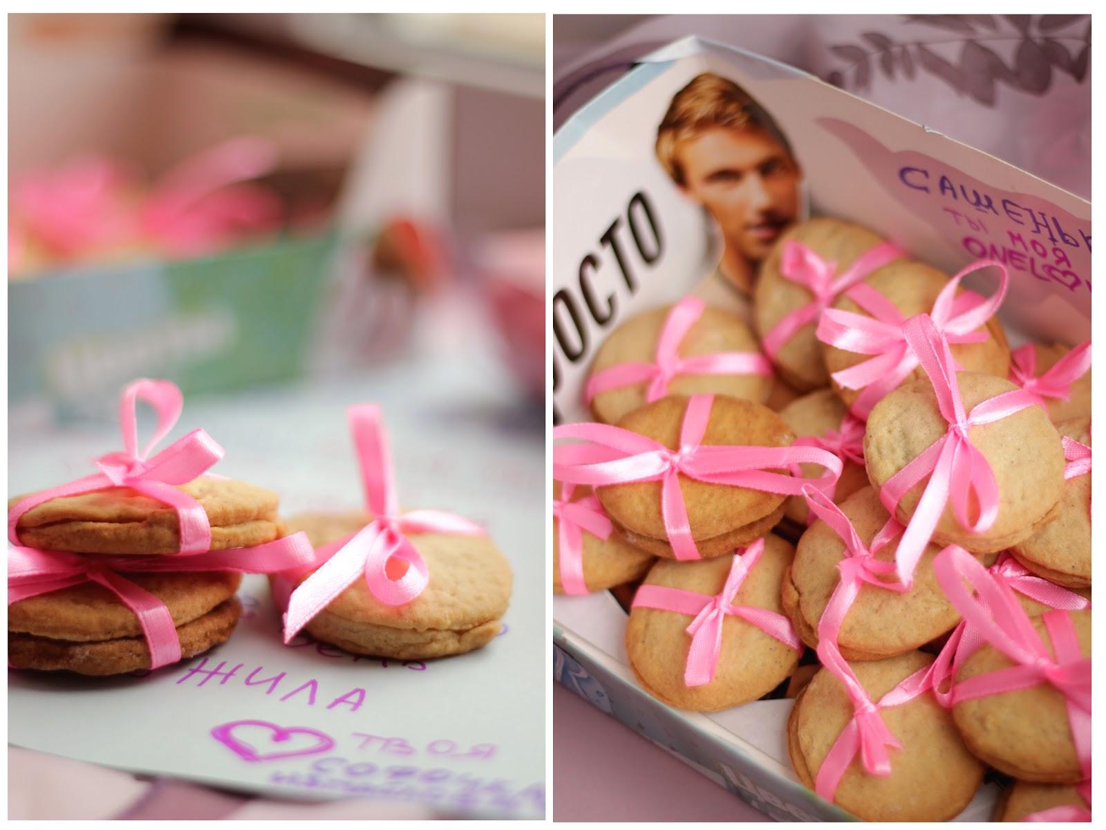 Печенье с пожеланиями своими руками рецепт с фото 7