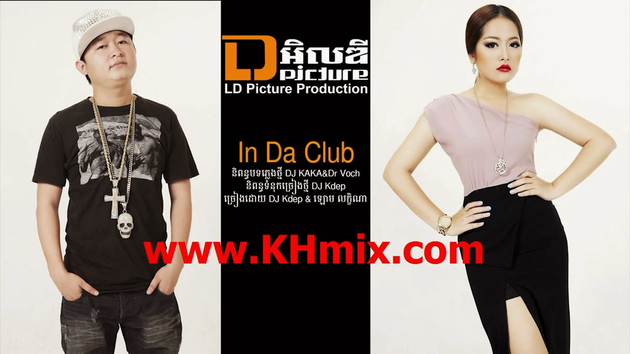 [Single] In Da Club - DJ Kdep Vs Leakna