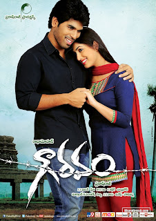 Gouravam Movie HD Wallpapers