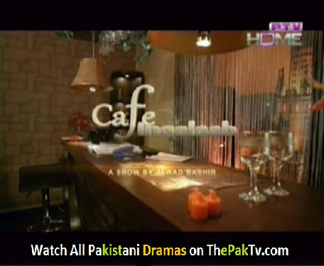 Cafe Inqlaab BY PTV HOME Episode 7 – 14th January 2013
