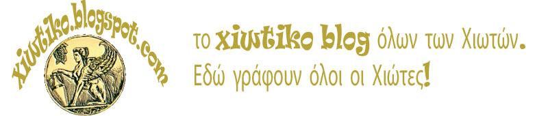 xiwtiko.BlogspoT.com