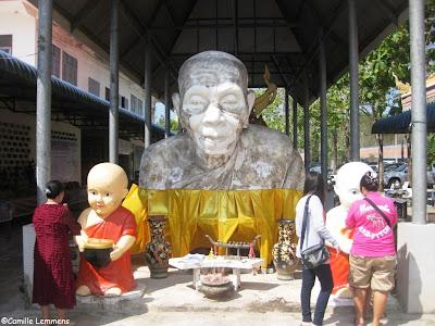 Wat That Noi, Saam Ma Nen