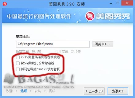 Xiu Xiu Meitu 3.9.1 Photo Editor 6