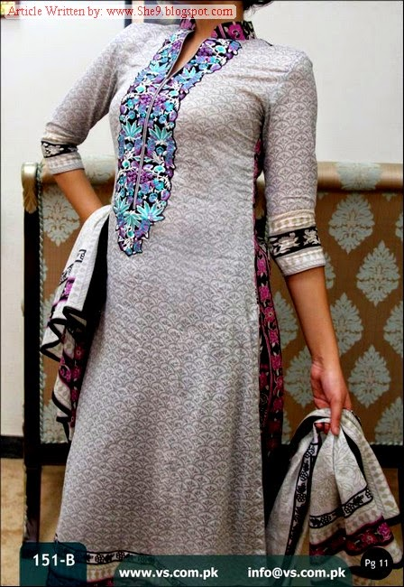 Latest Pakistani Designer Lawn Series Vol-7
