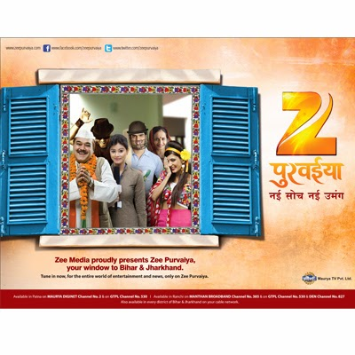 Zee Purvaiya TV Launched and First added by Dish TV and Cable TV
