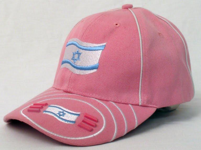 Gorra rosada banderas