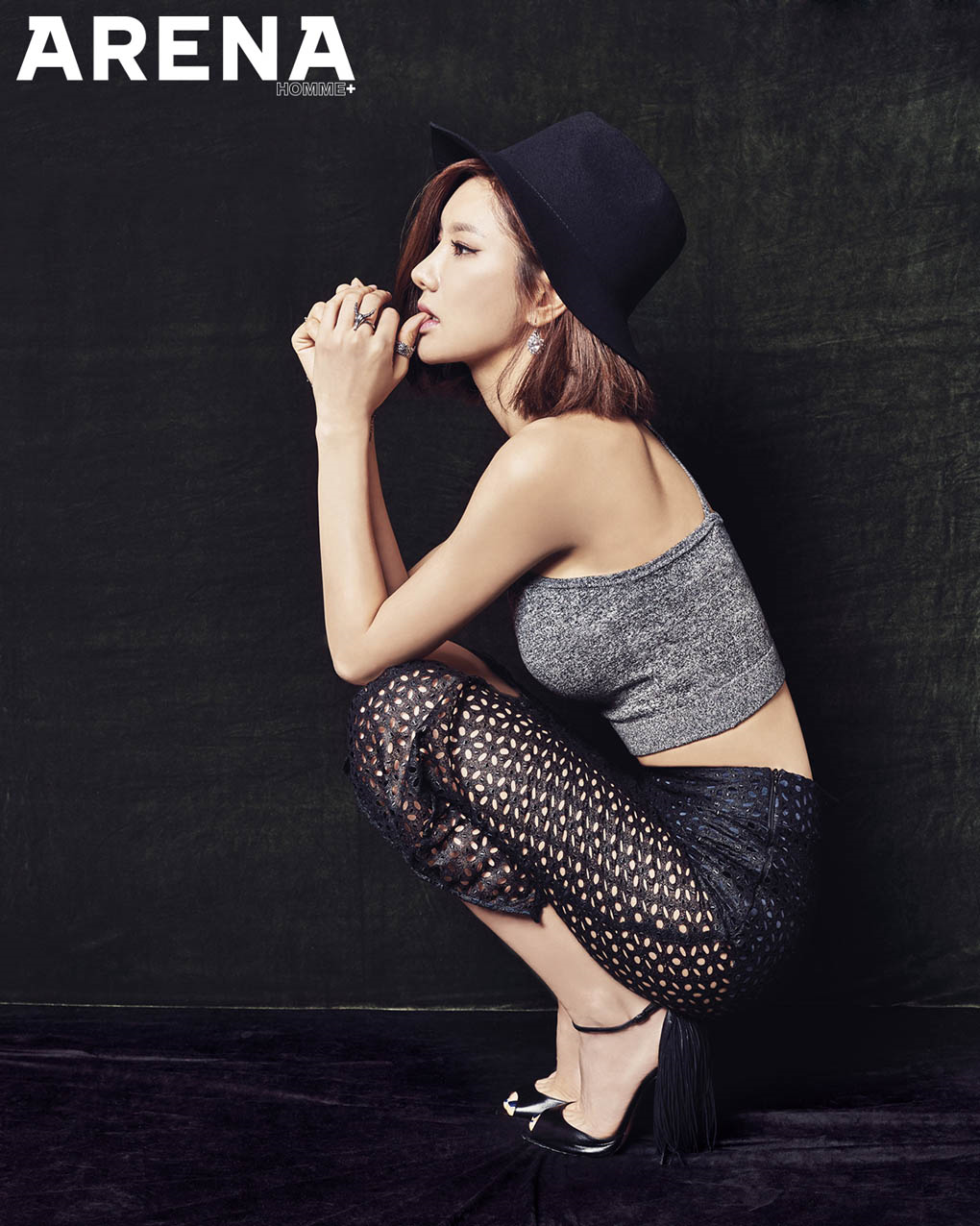 After School Jungah