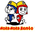 Lowongan Kerja Restaurant Hoka Hoka Bento
