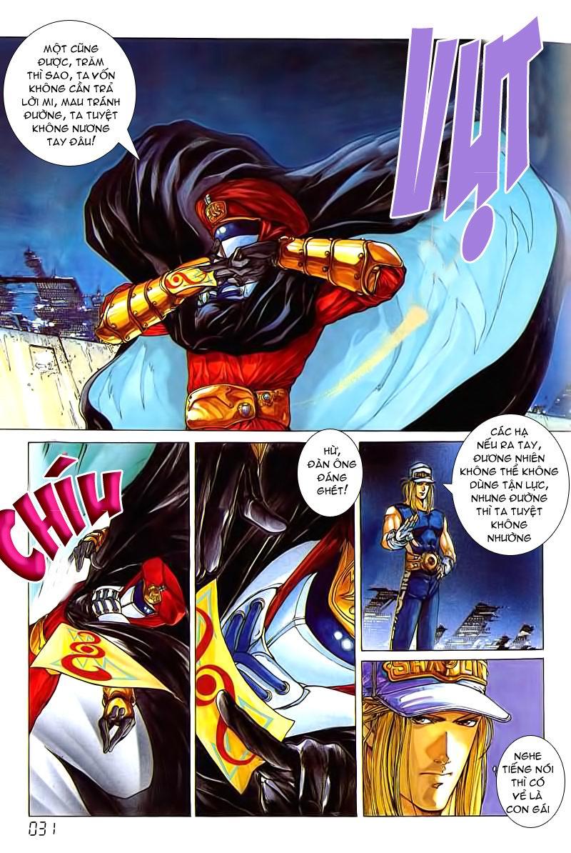 Cyber Weapon Z - Siêu Thần Z chap 3 - Trang 24