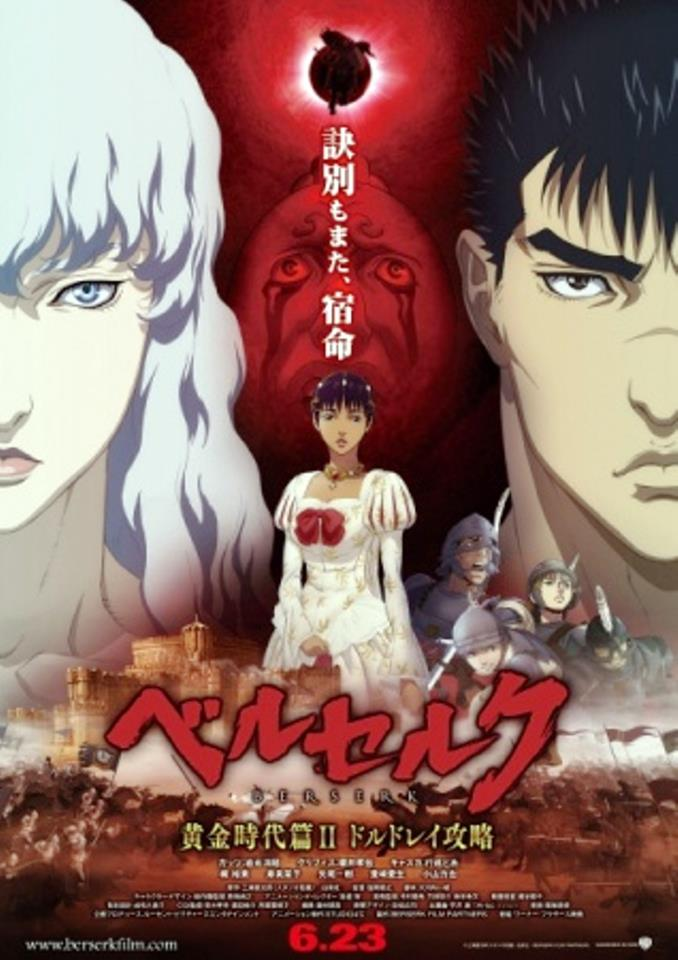 Kỵ Sĩ Đen - Berserk: The Golden Age Arc 1